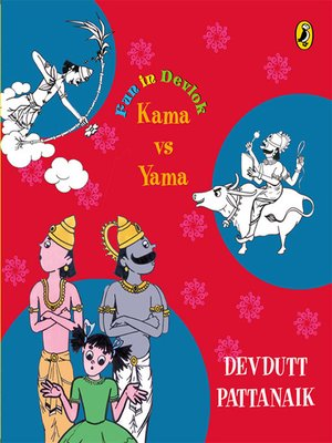 cover image of Kama vs Yama