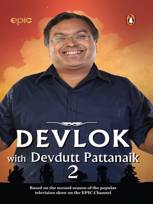 cover image of Devlok 2