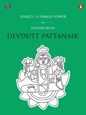 cover image of Shakti