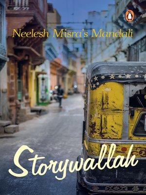 cover image of Storywallah