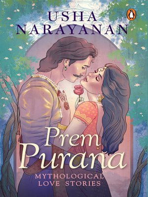 cover image of Prem Purana