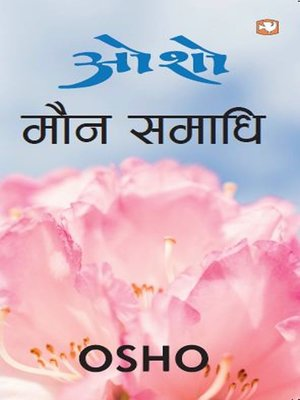 cover image of Maun Samadhi