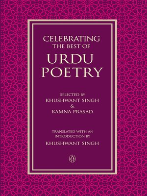 cover image of Celebrating the Best of Urdu Poetry