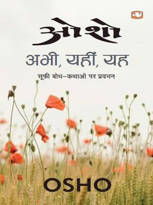 cover image of Abhi, Yahin, Yeh