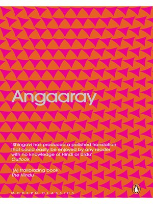 cover image of Angaaray