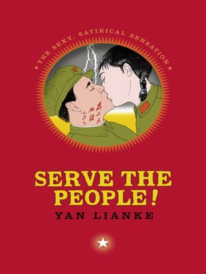 cover image of Serve the People!