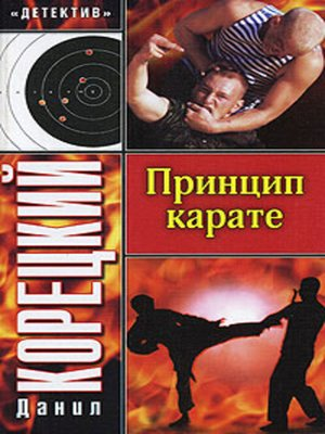 cover image of Свой круг