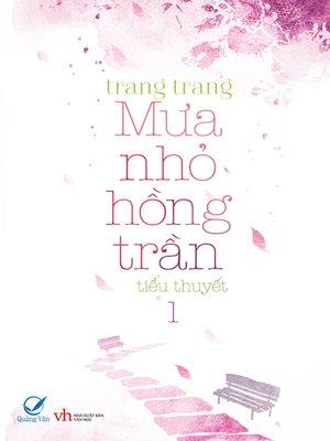 cover image of Truyen ngan--Mua nho hong tran