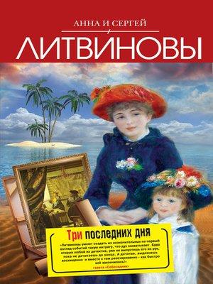 Сказки на ночь с картинками читать детям