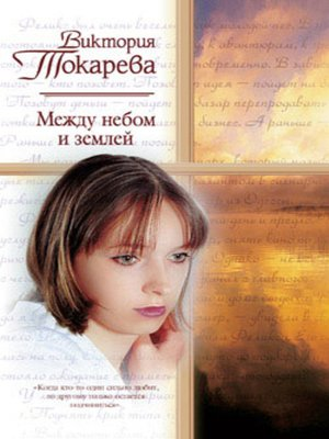cover image of Антон, надень ботинки!
