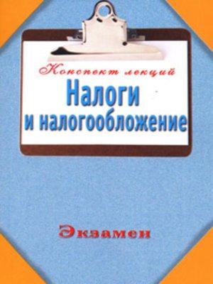 download Handbook of Strategic