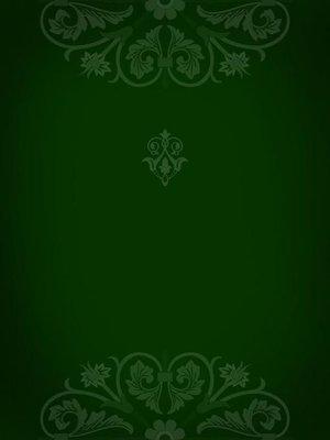 cover image of Пунин и Бабурин