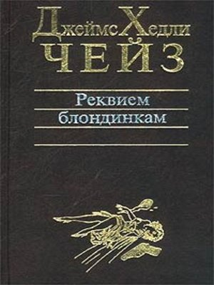 cover image of Снайпер
