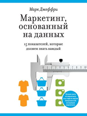 ebook free