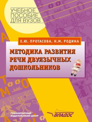 download Народное искусство