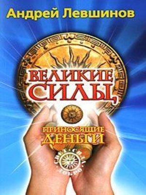 ebook Breve storia della Russia. Dalle origini a