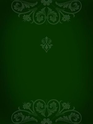 cover image of Бригадир