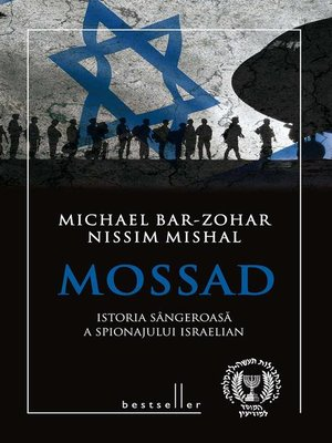 cover image of Mossad