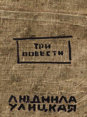 cover image of Веселые похороны