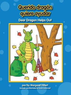 cover image of Querido dragón quiere ayudar / Dear Dragon Helps Out