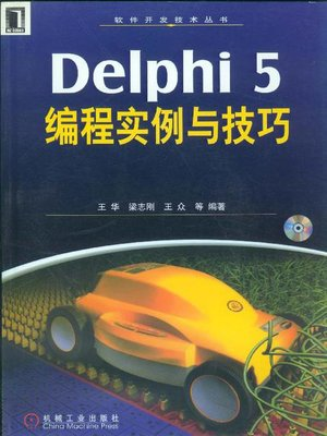 cover image of Delphi 5编程实例与技巧