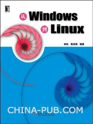 cover image of 从Windows到Linux