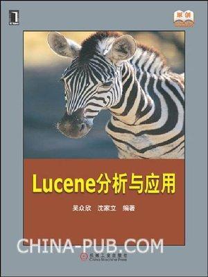 cover image of Lucene 分析与应用