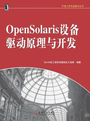 cover image of OpenSolaris设备驱动原理与开发