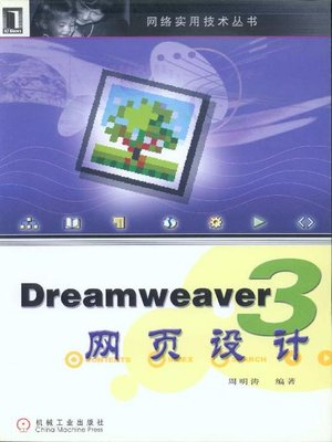 cover image of Dreamweaver 3网页设计