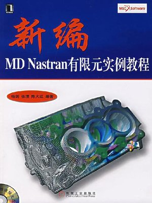 cover image of 新编 Marc 有限元实例教程