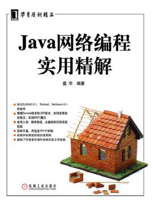 cover image of Java网络编程实用精解