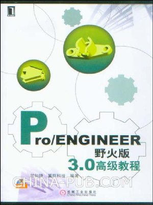 cover image of Pro/ENGINEER野火版3.0高级教程
