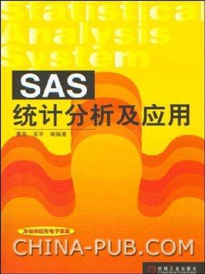 cover image of SAS统计分析及应用