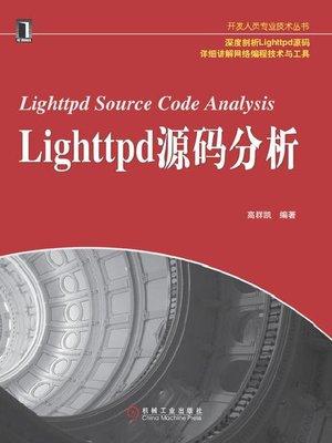 cover image of Lighttpd源码分析