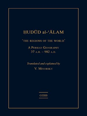 cover image of Hudud al-'Alam 'The Regions of the World'