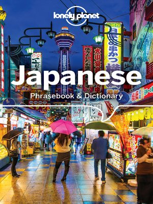 cover image of Lonely Planet Japanese Phrasebook & Dictionary with Audio