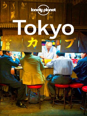 cover image of Tokyo Travel Guide