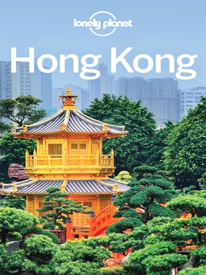 cover image of Hong Kong Travel Guide