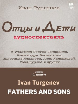 cover image of Fathers and Sons (Отцы и дети)