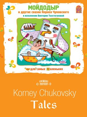 cover image of Tales by Korney Chukovsky (Сказки Корнея Чуковского)