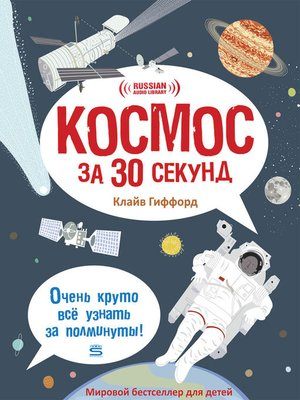 download Физика. Кн. 2. Молекулярная физика и