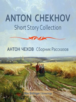 cover image of Anton Chekhov Short Story Collection, Volume 1