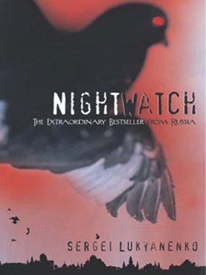 night watch sergei lukyanenko epub