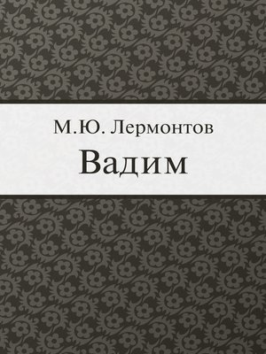 cover image of Vadim