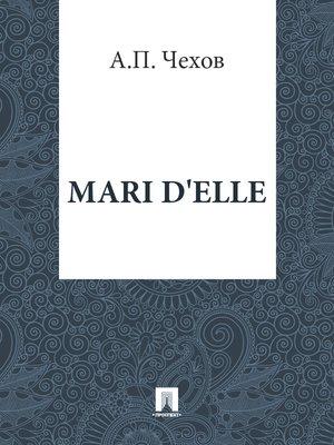 cover image of Mari d'elle