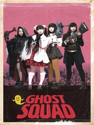 cover image of Ghost Squad