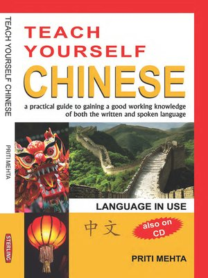cover image of Teach yourself Chinese