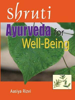 cover image of Shruti