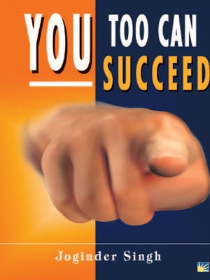 cover image of You Too can Succeed