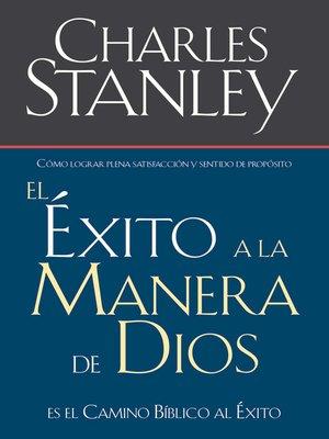 cover image of El éxito a la manera de Dios
